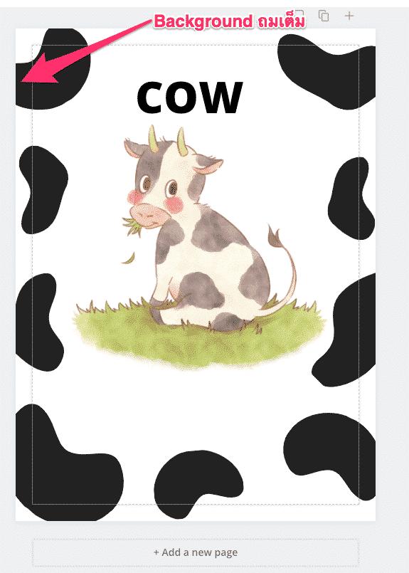 design card game